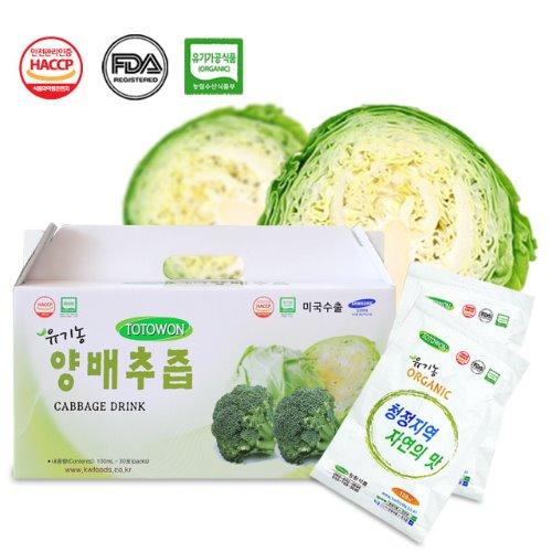 Organic cabbage juice